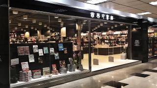 商務印書館回歸沙田!5200呎圖書廣場開幕