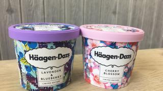 Häagen-Dazs 2款花果新口味登場 春夏限定薰衣草+櫻花雪糕!
