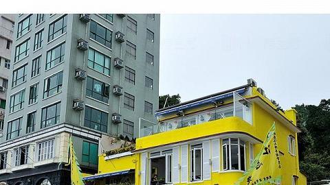 The Boathouse 藍屋