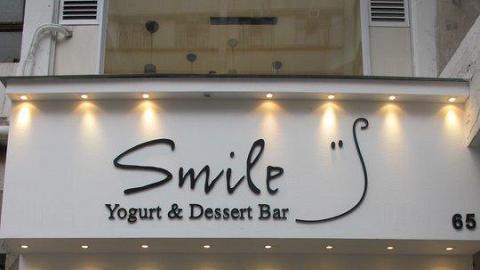 Smile Yogurt & Dessert Bar (九龍城)