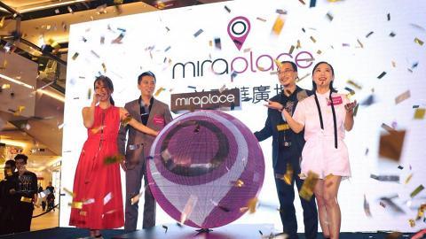 美麗華商場轉新名 日本雜貨店、有機護膚品牌即將進駐