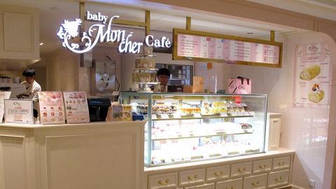Baby Mon cher café