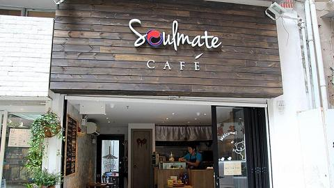 Seoulmate