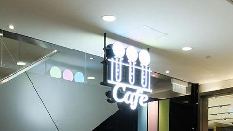 Lab Made Cafe (荃灣店)