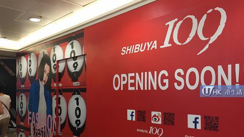 Shibuya 109 香港店