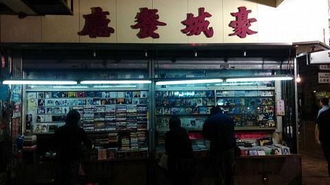 九江街二手唱片舖