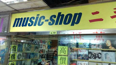Music-shop