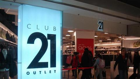 Club 21 Outlet (Calvin Klein, DKNY)