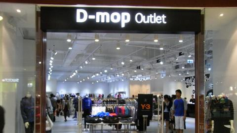 D-Mop Outlet
