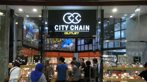 City Chain Outlet