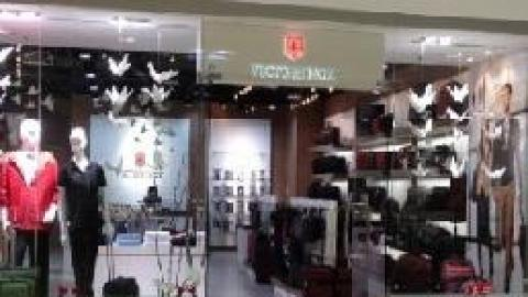 Victorinox Outlet