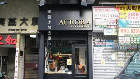 AURORA Leatherware