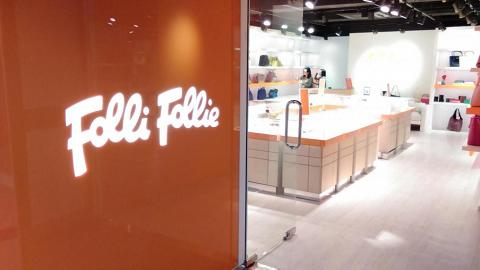 Folli Follie Outlet (新海怡廣場)