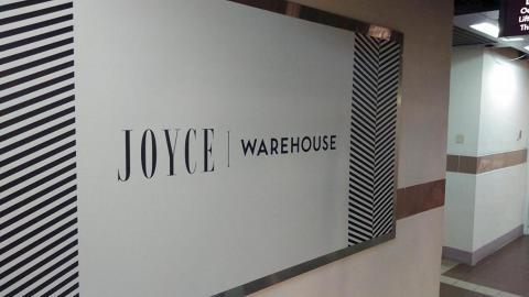 Joyce Warehouse