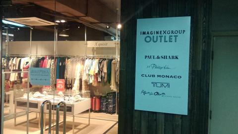 Imagine X Fashion Outlet