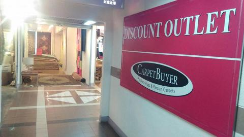 Carpet Buyer Outlet
