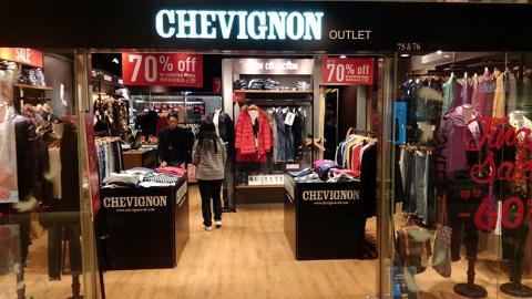 Chevignon Outlet (中港城)