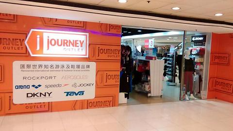 J Journey Outlet (中港城)