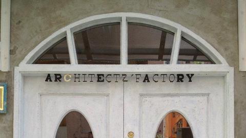 建築工廠 Architectz' Factory
