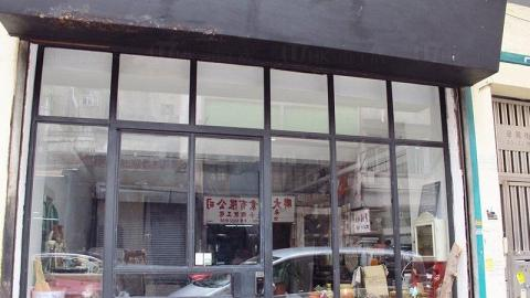 The Clayhaus 陶藝薈