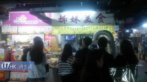 太安樓姊妹美食(炸物店)