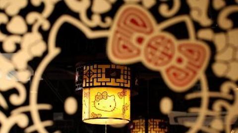 Hello Kitty中菜軒