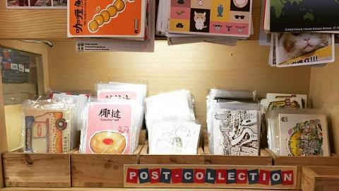 香港郵意Post Collection寄賣店
