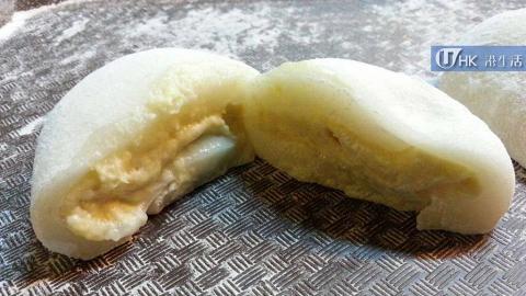 長洲糯米糍(油麻地分店)