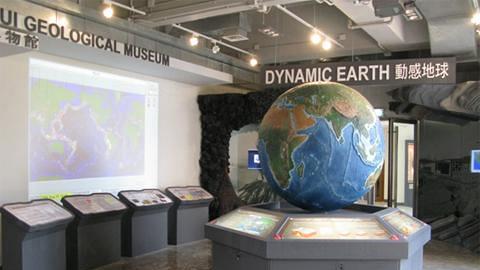 香港大學許士芬地質博物館
