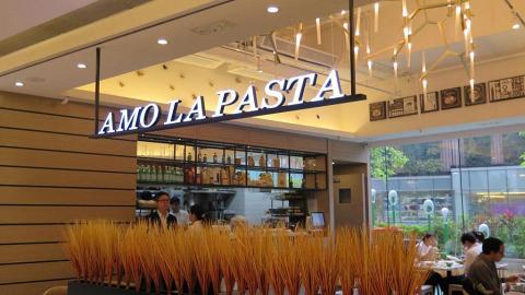 我鐘意 Amo La Pasta