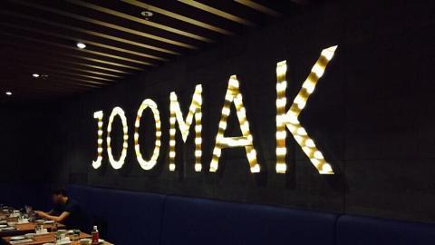 The Joomak HK