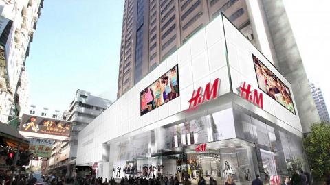 旺角家樂坊H&M
