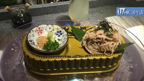 鮨芸館 Sushi Geikan