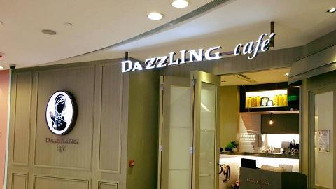 Dazzling café (銅鑼灣)
