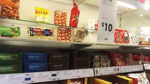 宜家家居瑞典美食廊