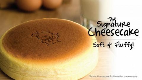 Uncle Tetsu's Cheesecake HK