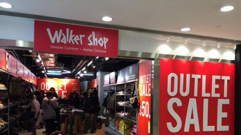 Walker Shop Outlet