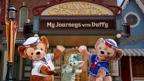 Duffy主題商店