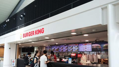 Burger King(紅磡店)