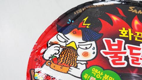 便利店有得賣!韓國新出辣雞湯杯麵