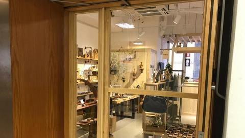 集合家具、小物!全新日本選物概念店開幕