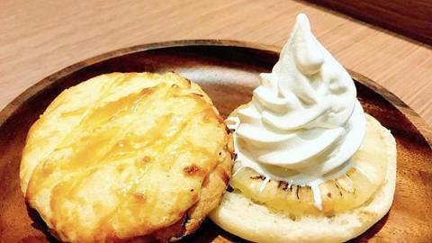 原片鮮菠蘿!日式雪糕菠蘿包