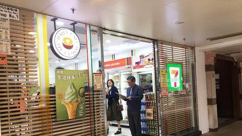 指定5間分店有售!7-Eleven便利店推抹茶軟雪糕