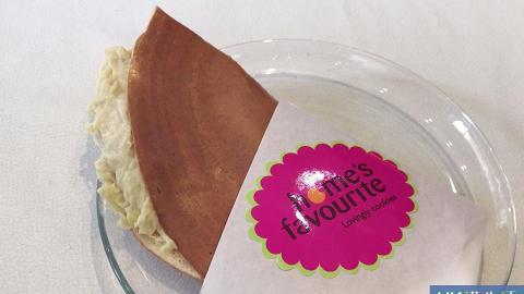 新加坡名物!脆卜卜榴槤夾餅