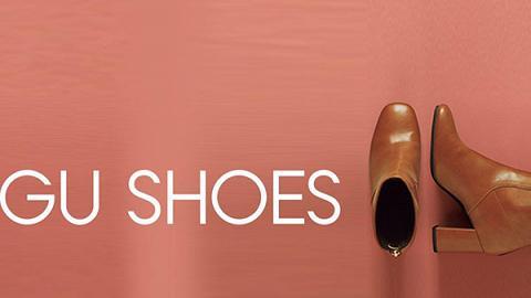 香港GU見圍板!官方預告會推出鞋款