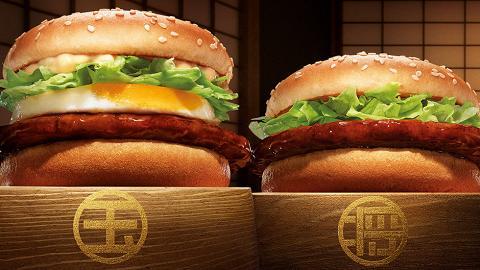 萬眾期待!麥當勞「將軍漢堡」、「玉子將軍漢堡」即將回歸!