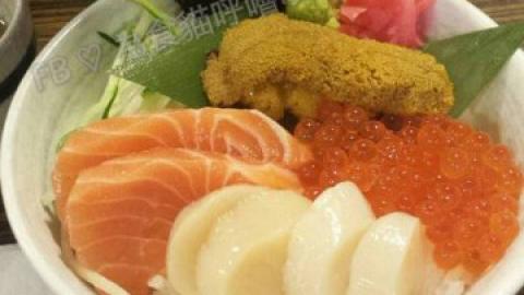 $48食到三文魚腩、蔥吞拿魚腩丼!元朗抵食海鮮丼店