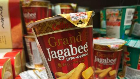 Grand Jagabee新口味!升級版1.2倍燒牛油味薯條