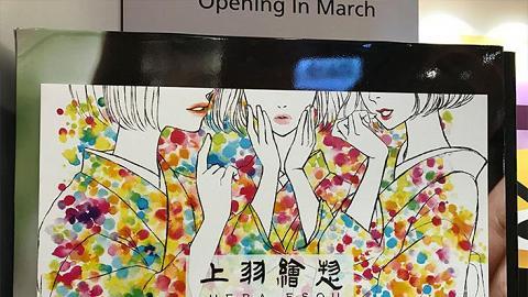 尖沙咀自動售賣機 有售日本人氣美妝品