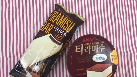 啖啖咖啡香味!韓國TIRAMISU雪糕新登場